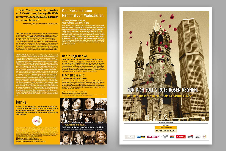 portfolio gedaechtniskirche 02 1500x1000 - Gedächtniskirche Berlin